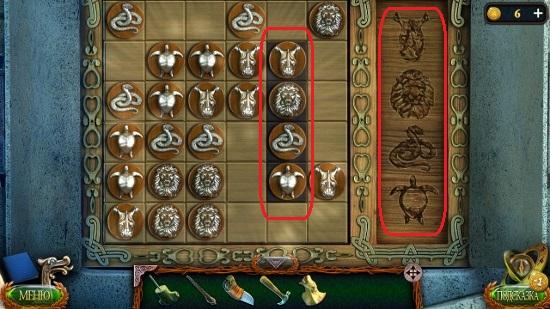 итоговое значение головоломки в игре затерянные земли 4 скиталец