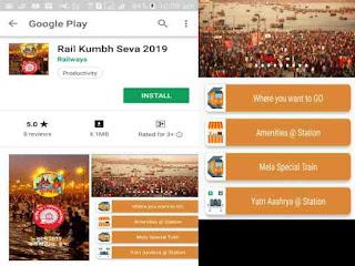 Rail Kumbh Seva Mobile App