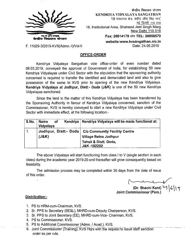 opening-of-new-kendriya-vidyalay-at-jodhpur-doda-j&k