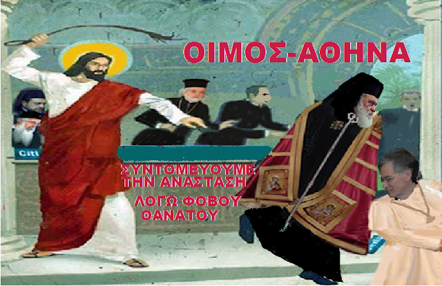 JERONYMO, JERONYMO, Δ.Ι.Σ ΚΑΙ ΚΟΥΛΗ, ΚΟΥΛΗ, ΓΕΝΤΙ ΚΟΥΛΕ, ΤΡΙΣ.