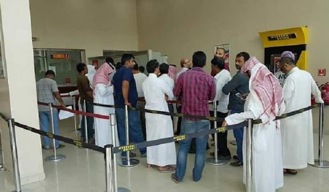 Working Hours and Holidays for Banks and Remittance Centers during Ramadan, Eid Al Fitr and Eid Al Adha