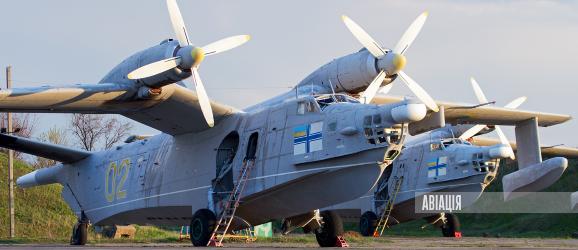Морська авіаційна бригада оголосила тендер на ремонт літаків-амфібій Бе-12