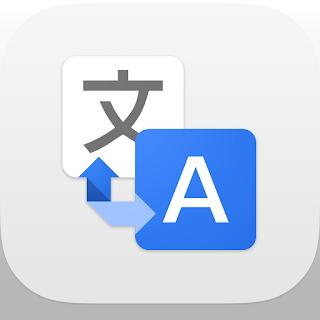 تنزيل تطبيق مترجم جوجل بدون نت للكمبيوتر والاندرويد والايفون 2021 برابط مباشر