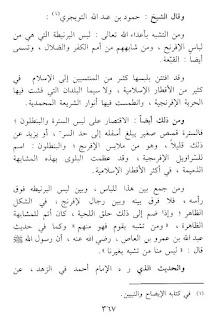 """FATWA WAHABI: MEMAKAI SERAGAM TENTARA ADALAH TERMASUK TASYABUH & BID'AH DHOLALAH""""4"""