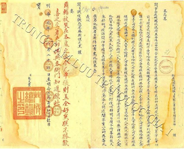 Lịch sử việt nam, yêu sử việt, dịch bệnh đại việt, covid-19, nhà nguyễn, lịch sử phong kiến
