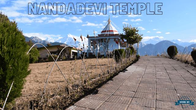 how to reach nanda devi temple munsiyari