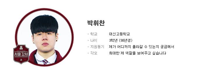 Mnet高等Rapper參賽者資料&IG(NCT馬克 梁洪元 Dickids LUDA 崔和民 張龍俊 金善宇 房載民 MC GREE等) - 櫻花泡菜