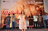 Rakshaka Bhatudu Telugu Movie Pre Release Function Stills  0049.jpg