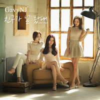 Gavy NJ, Hip Job Ju Ju Ju romanized lyrics www.unitedlyrics.com