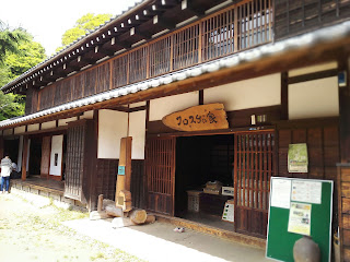 The House of Kurosuke