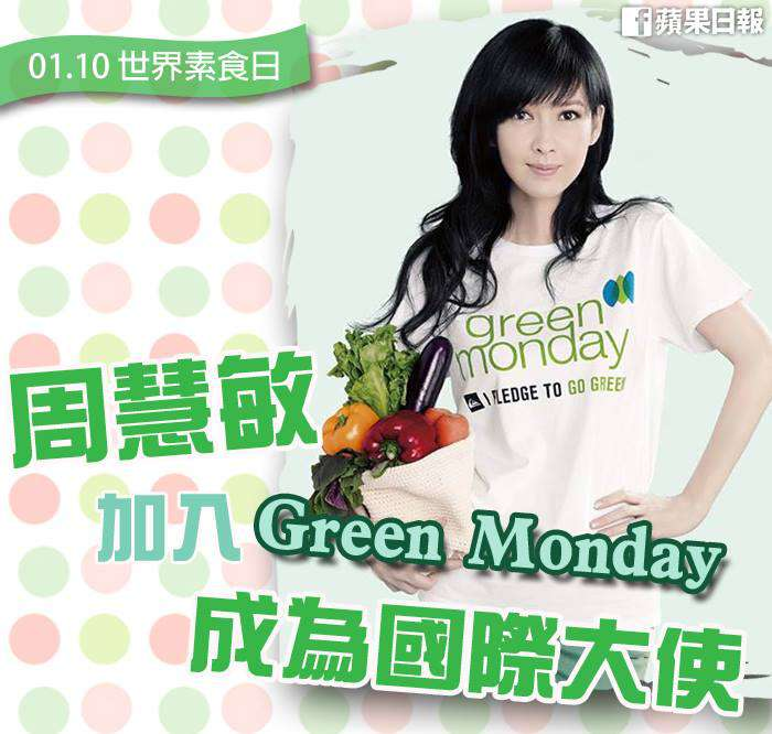 Green Monday Wishes