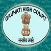 Gauhati High Court Recruitment 2017, www.ghconline.gov.in