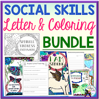 social skills letters and coloring sheets bundle