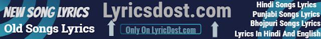Lyricsdost.com