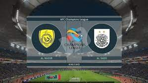 مشاهدة مباراة النصر السعودي والسد القطري بث مباشر بتاريخ 17/4/2021 في دوري أبطال آسيا