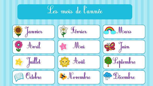 اشهر السنة بالفرنسية