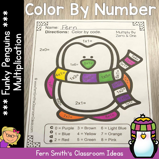 Winter Color By Number Multiplication at TeacherspayTeachers by Fern Smith of Fern Smith's Classroom Ideas.