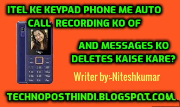 itel ke keypad phone me auto call recording ko of and messages ko deletes kaise kare?
