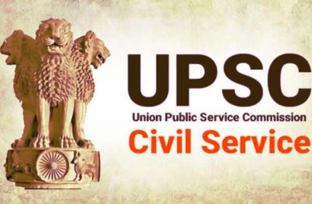 Uttar Pradesh UPPSC PCS Online Form 2020