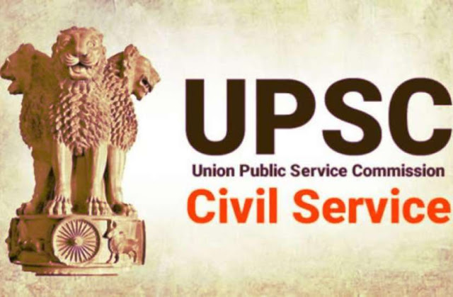 UPSSSC Forest / Wild Life Guard Objection List 2020