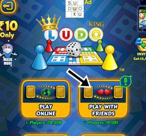 voice chat ke liye play with friends par click kare