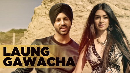 Laung Gawacha Kay V Singh New Music Video A2 Latest Punjabi Song 2016