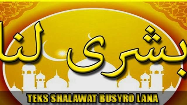 Lirik Teks Sholawat Busyro Lana dan Terjemahan