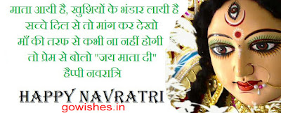 Durga maa image,Wallpaper,Photos,Pics,SMS,Greetings