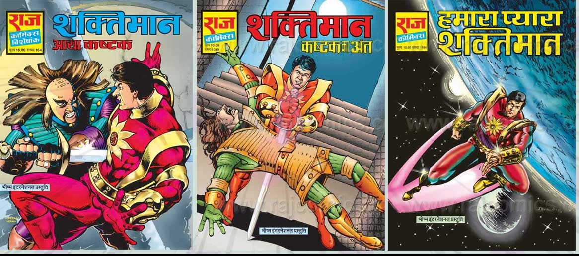 Raj Comics Pdf Free Download Blogspot (Choices)