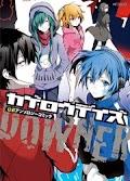 Kagerou Daze Official Anthology Comic -DOWNER-