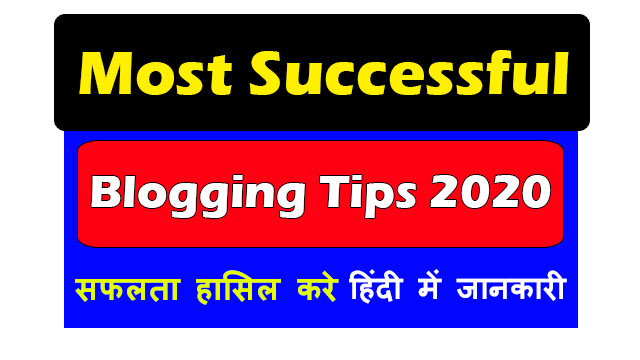 Most Successful Blogging Tips 2020