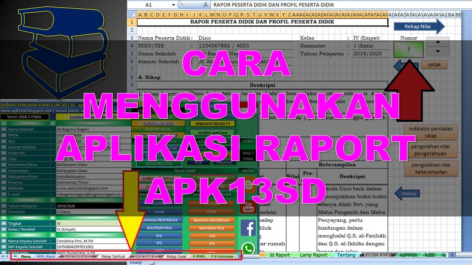 Update Panduan Aplikasi Raport K13 Apk13sd Tasadmin