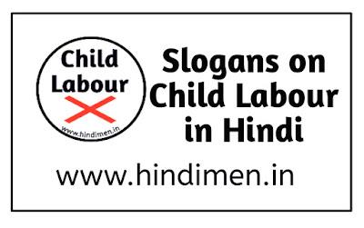Slogans on child labour in hindi language, quotes on child labour in hindi, hindi slogans, bal majduri par hindi slogans