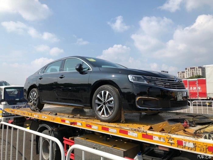 2020 - [Chine] Salon de l'auto de Pékin  10