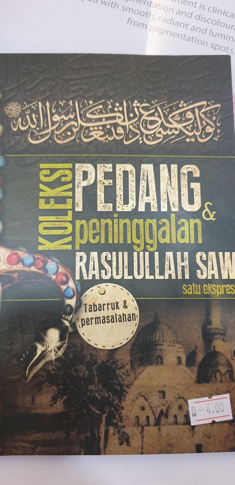 Koleksi Pedang dan Peninggalan Rasulullah SAW - Satu Ekspresi Susunan Ustaz Muhammad Fadli bin Ismail