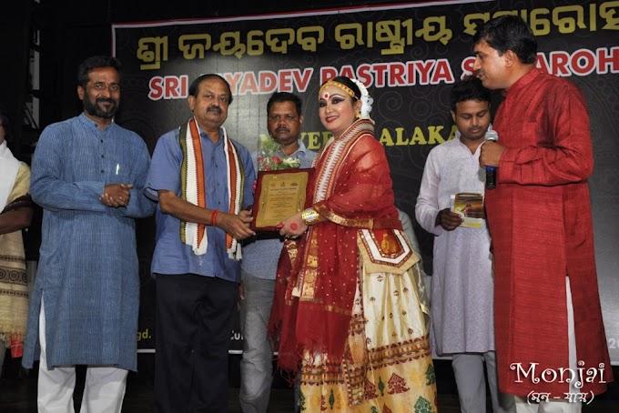Noted Dancer Anjana Moyee Saikia Conferred on Jayadeva Rastriya Puraskar