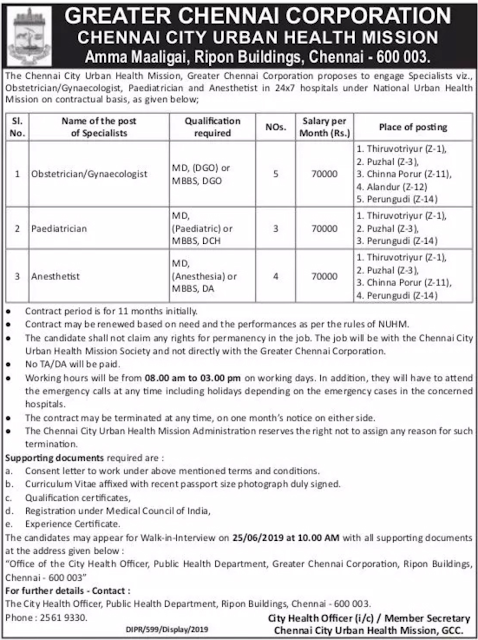 Greater Chennai Corporation Walk-IN 2019 for Obstetrician, Paediatrician & Anesthetist