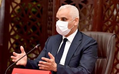وزارة الصحة تكشف عن أرقام صادمة للوضعية الوبائية في المغرب