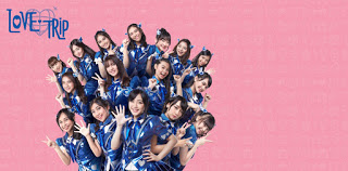 Download 14th Single JKT48 Love Trip