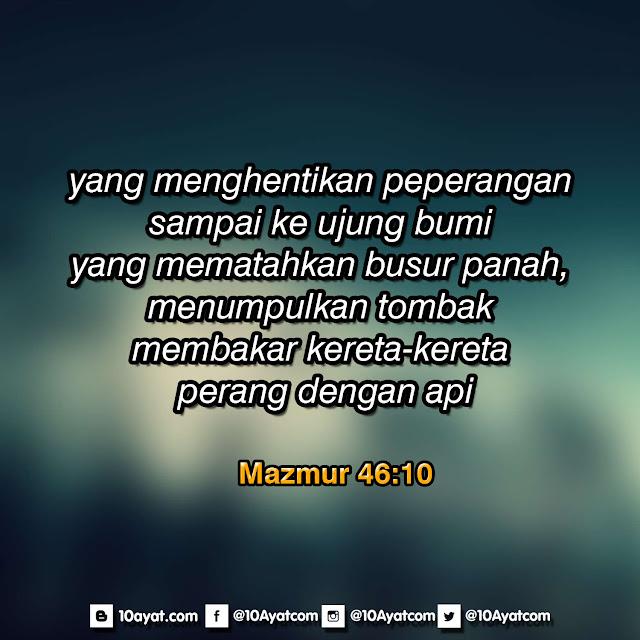 Mazmur 46:10
