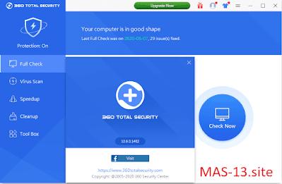 Download 360 Total Security 10.6.0.1402 Final Terbaru
