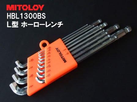 ミトロイ HBL1300BS L型ホローレンチ ボールポイント1