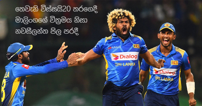 https://www.gossiplankanews.com/2019/09/sri-lanka-beat-new-zealand-malinga-best-bawling.html#more