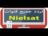 تردد قناة Fox أفلام 1 و قناة Fox أفلام 2 المصرية على النايل