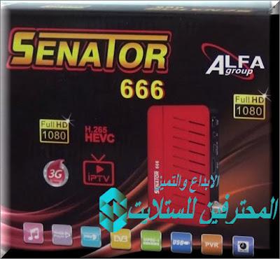 احدث ملف قنوات SENATOR 666HD
