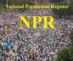 एन पी आर बिल व्हाट्सएप स्टेटस। NPR bill whatsapp status in hindi