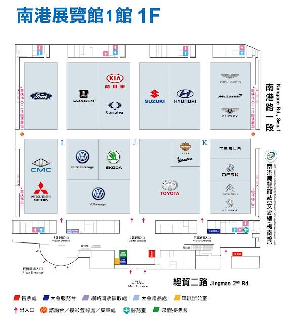 2020 年台北車展 - 精彩回顧 (上) - 1F 品牌位置