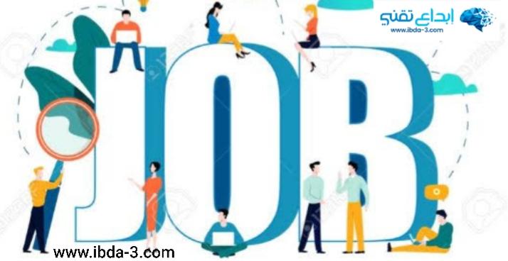 أبرز مجالات و تخصصات العمل الحر وأكثرها دخلا !
