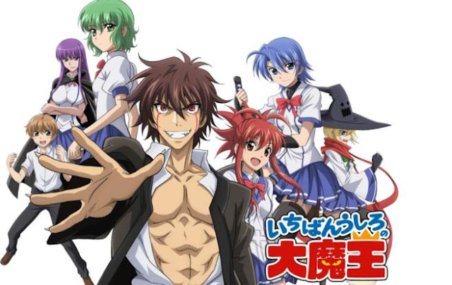 Ichiban Ushiro no Daimaou - Top Fantasy School Anime List