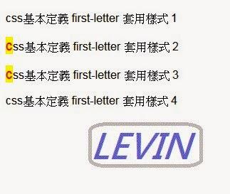 Java程式教學甘仔店: css Selector first-letter 元素屬性套用樣式